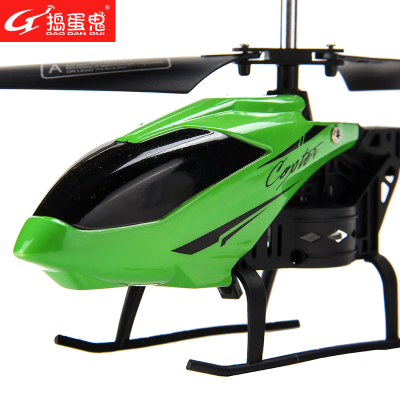 Rascal professional model aircraft children's toys remote control airplane remote control airplane remote control aircraft shatterproof charging 3.5 through