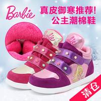 芭比童鞋2015冬季新款加绒加厚女童保暖运动鞋韩版潮款休闲鞋真皮