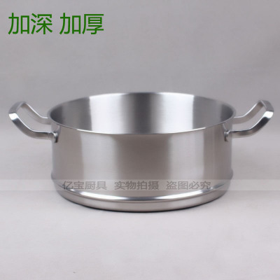 Medical thick 304 stainless steel steamer steamer steamer steamer steam grid heightening deepen kitchen 24/28 / 30cm