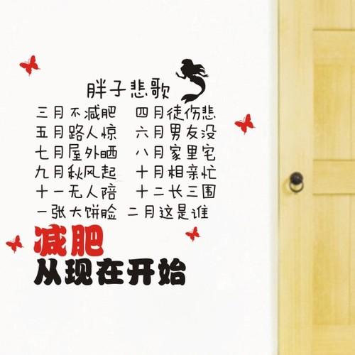 搞笑励志文字_搞笑减肥励志文字iPhone高清手机壁纸
