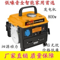 220v家用发电机800w小型汽油发电机家用车载应急用必备发电机设备