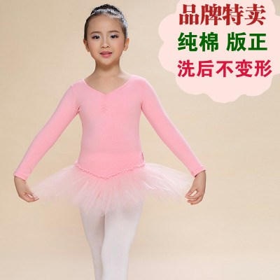 Girls dance clothing autumn and winter long-sleeved dress princess dress children dance clothes yarn cotton clothes and costumes