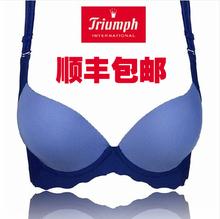 2014新款黛安芬正品一片式光面女士内衣聚拢调整型超舒适文胸包邮图片