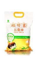 批量订做大米编织袋真空装包袋八边封高档塑料pepapet外贸新款