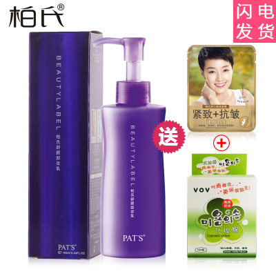 Cleansing Milk ThinPrep Pap Indian beauty Shu Yan Cleansing Milk 160ml Soothing not tight gentle cleansing authentic
