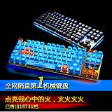 Free shipping Total excellent mechanic alloy version no red backlit gaming mechanical keyboard black shaft /red /green axis 87