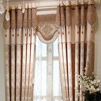 爱语心随 欧式风格高档奢华窗帘布定制客厅书房遮光提花窗帘