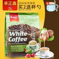 马来西亚 超级咖啡super怡保炭烧白咖啡榛果味速溶咖啡540g