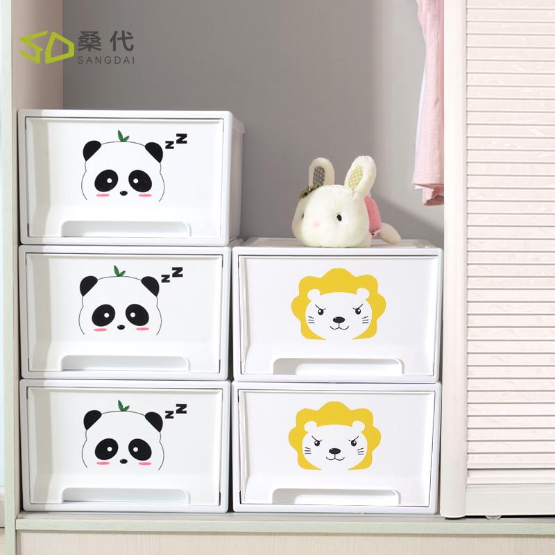多功能卡通收纳箱抽屉式玩具储物箱加厚塑料收纳柜儿童整理箱套装