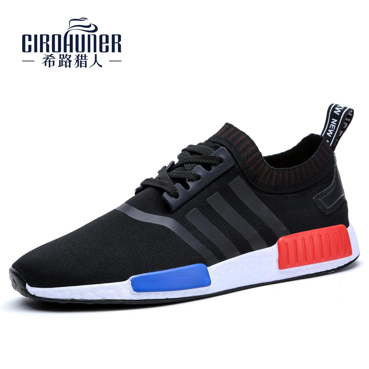 男鞋冬季潮鞋2016新款 运动鞋男跑步鞋青少年男士休闲鞋百搭鞋子