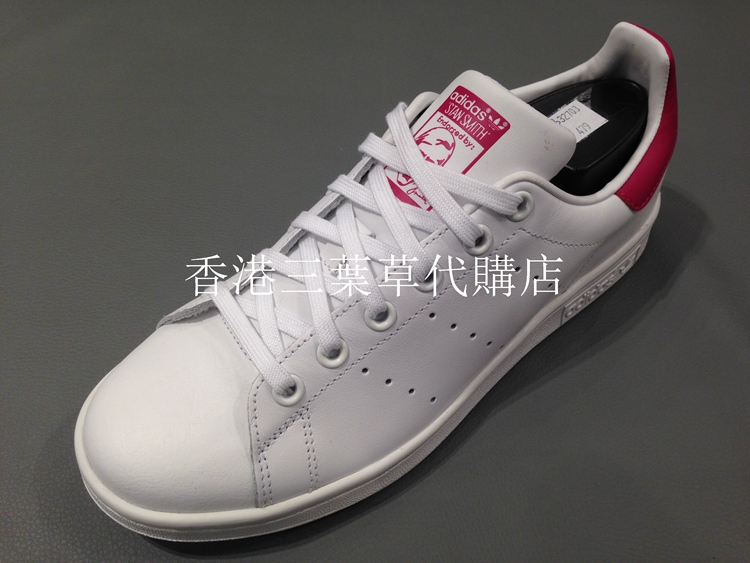 adidas stan smith price hk