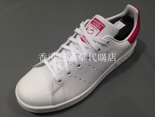 adidas stan smith hong kong