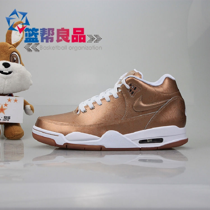 篮帮体育 NIKE FLIGHT SQUAD 724986-900