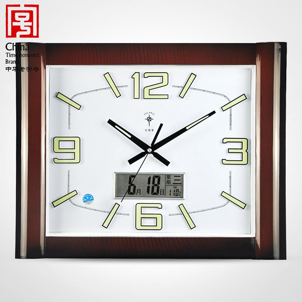 北极星20英寸客厅夜光挂钟 方形简约大挂表 静音创意石英钟钟表