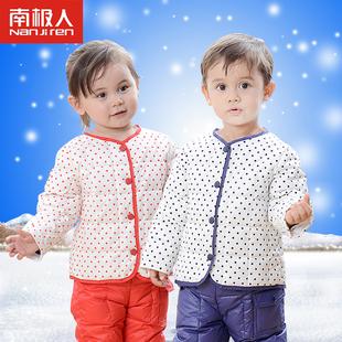 南极人儿童羽绒服内胆上衣男女童轻薄保暖宝宝羽绒服秋冬婴儿衣服