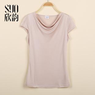夏季100%桑蚕丝女士双面针织真丝背心短袖荡领打底衫T恤吊带