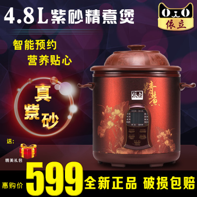 According to Li TB27048 4.8L electric cookers electric purple casserole pot soup casserole, booking insulation shipping