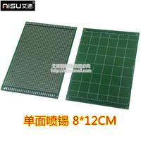 单面喷锡 PCB电路板 8*12cm 玻纤板 洞洞板 实验板 双面PCB板