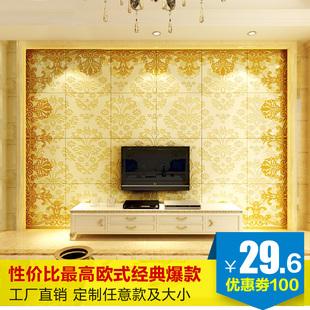 瓷砖背景墙欧式 简约客厅电视背景墙雕刻艺术仿古
