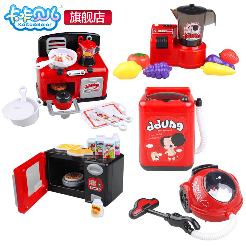折迷你厨房过家家玩具套装男孩女孩生日礼物宝