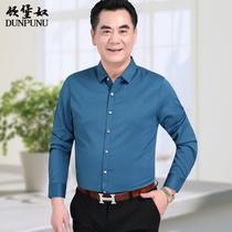 春秋季新款中年男士长袖衬衫父亲春装衣服中老年人男装爸爸装衬衣