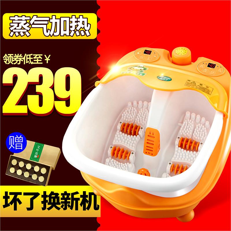 【10.27白菜价】福利,淘宝天猫白菜价商品汇总