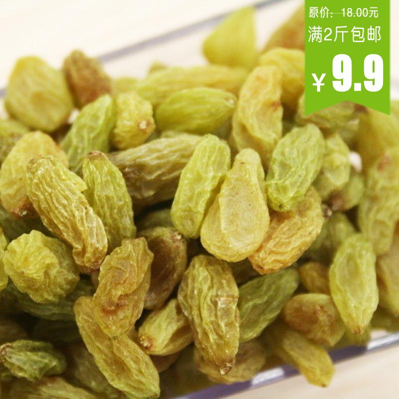 新疆特产 葡萄干 特大 无核绿葡萄干 特价 满二斤包邮