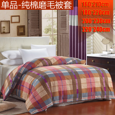 Brushed cotton quilt single European 160 * 210  180 * 220  200 * 230 increase 2.2x2.4 m free shipping