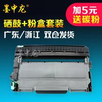 墨中龙兼容联想M7400硒鼓LJ2400粉盒套装 M7450 M7600D LJ2600 LD