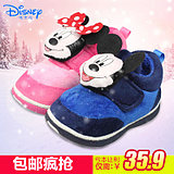 Genuine Disney children's shoes boys shoes toddler shoes soft bottom Korean winter cute baby girls shoes