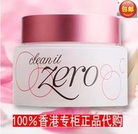 韩国banilaco芭妮兰卸妆膏zero卸妆乳100ml温和去黑头原装进口