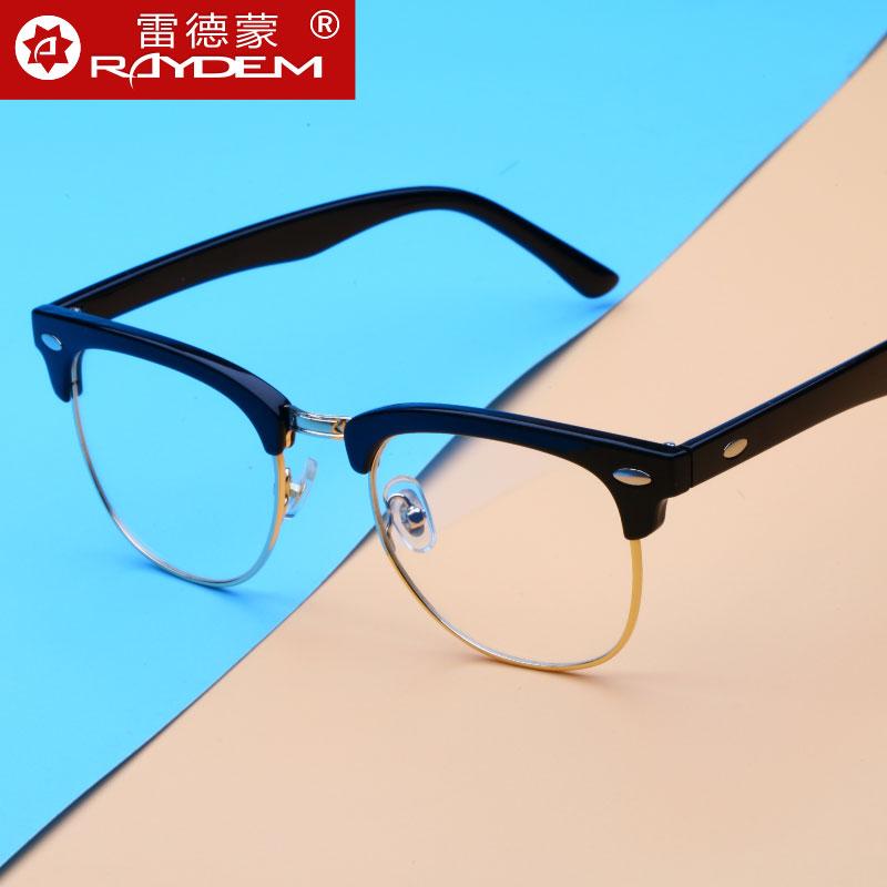 新款韩版潮男眼镜框半框平光镜近视眼镜架女大框装饰眼镜复古眼睛