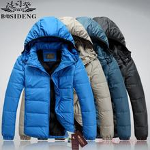2014 packages mail bosideng down jacket is male money Pure color leisure short down jacket men