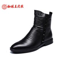 蜘蛛王男棉鞋正品男士真皮圆头日常休闲短靴冬季保暖短筒皮靴子男图片
