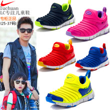 ABC children qiu dong with caterpillar's shoes boy fabric is breathable shoes sneakers children running shoes tide of the girls