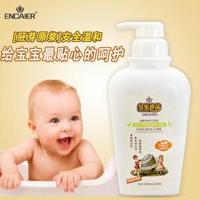 婴才婴儿沐浴露宝宝沐浴露正品儿童洗发水洗沐二合一洗护用品