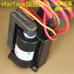 starface品质TCL高压包BSC27-0101Q 37-FCAT02-EAA0A BSC27-0101V