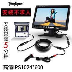 车载显示器4.37寸收割机货车倒车影像24V高清液晶监视器显示屏幕