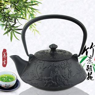 【天天特价】铁壶鬼谷下山铸铁茶壶无涂层铁茶壶铁壶生铁壶纹特价
