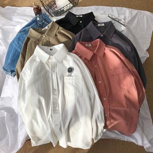 男士衬衣男秋季学生潮流小清新衬衫长袖外套纯色衣服寸衫
