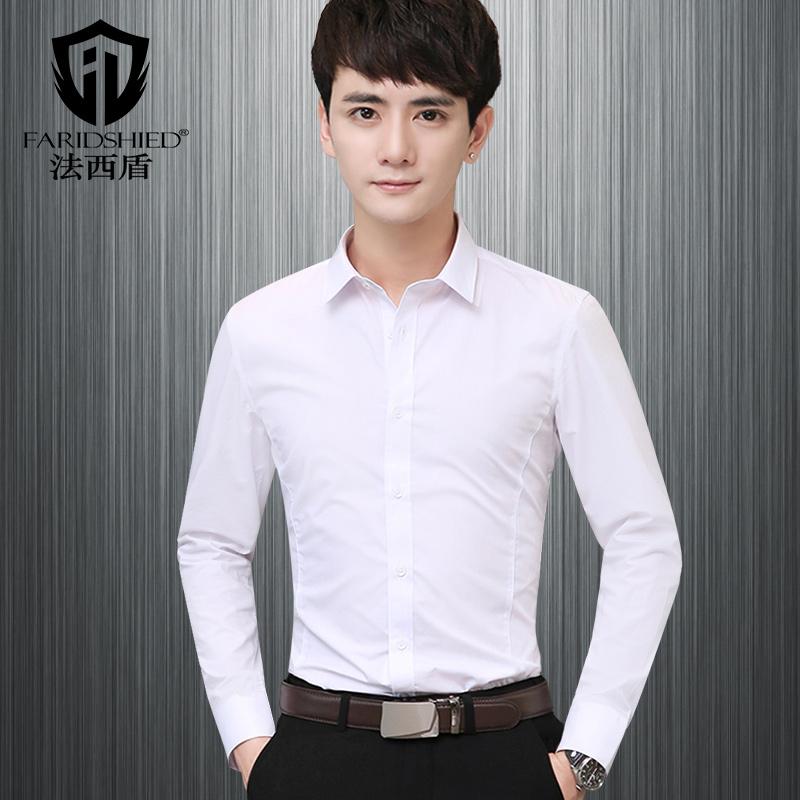 秋季男士白衬衫长袖修身韩版职业正装衬衣男工装商务纯色寸衫青年