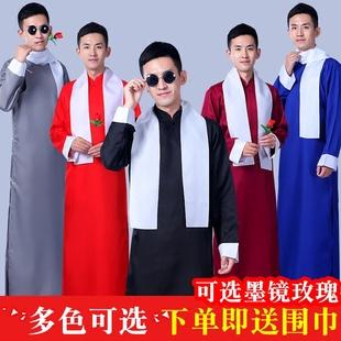 相声服装大褂表演服中式伴郎兄弟团礼服民国长衫长袍唐装男士古装