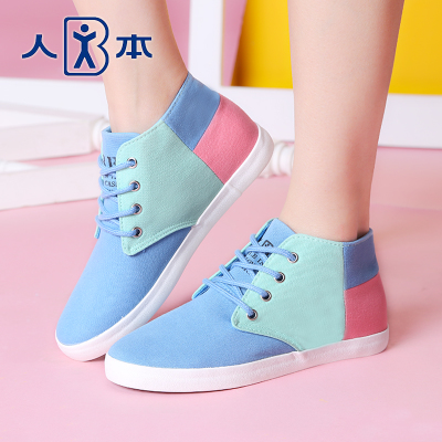 People canvas shoes female Korean retro spell color trend 2014 women's singles shoes comfortable and breathable high shoes