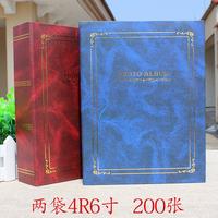 特价包邮 两袋4R6寸200张创意家庭复古纪念相册本 插页式影集相簿