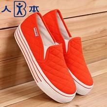 人本韩版潮一脚套夏学生懒人蹬 厚底松糕低帮休闲鞋 帆布鞋 女鞋图片