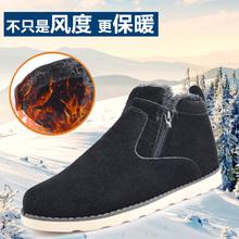 回力棉鞋中老年人保暖鞋男女款冬季加绒防滑爸爸妈妈鞋雪地棉短靴图片