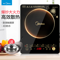 美的电磁炉Midea/美的 WK2102电磁炉特价触摸屏电池炉灶配汤炒锅