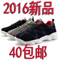 春季透气运动旅游鞋休闲鞋学生板鞋潮流男鞋韩版时尚运动鞋16新品