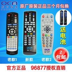 遥控器质量很好,手感不如老款的好,与电视机遥控器对接也很方便__上海东方有线 数字电视 机顶盒遥控器DVT-5505EU授权
