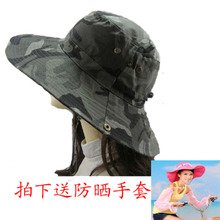 Full clearance Outdoor jungle cap Camouflage fisherman hat shading Men's and women's favorite beach costume